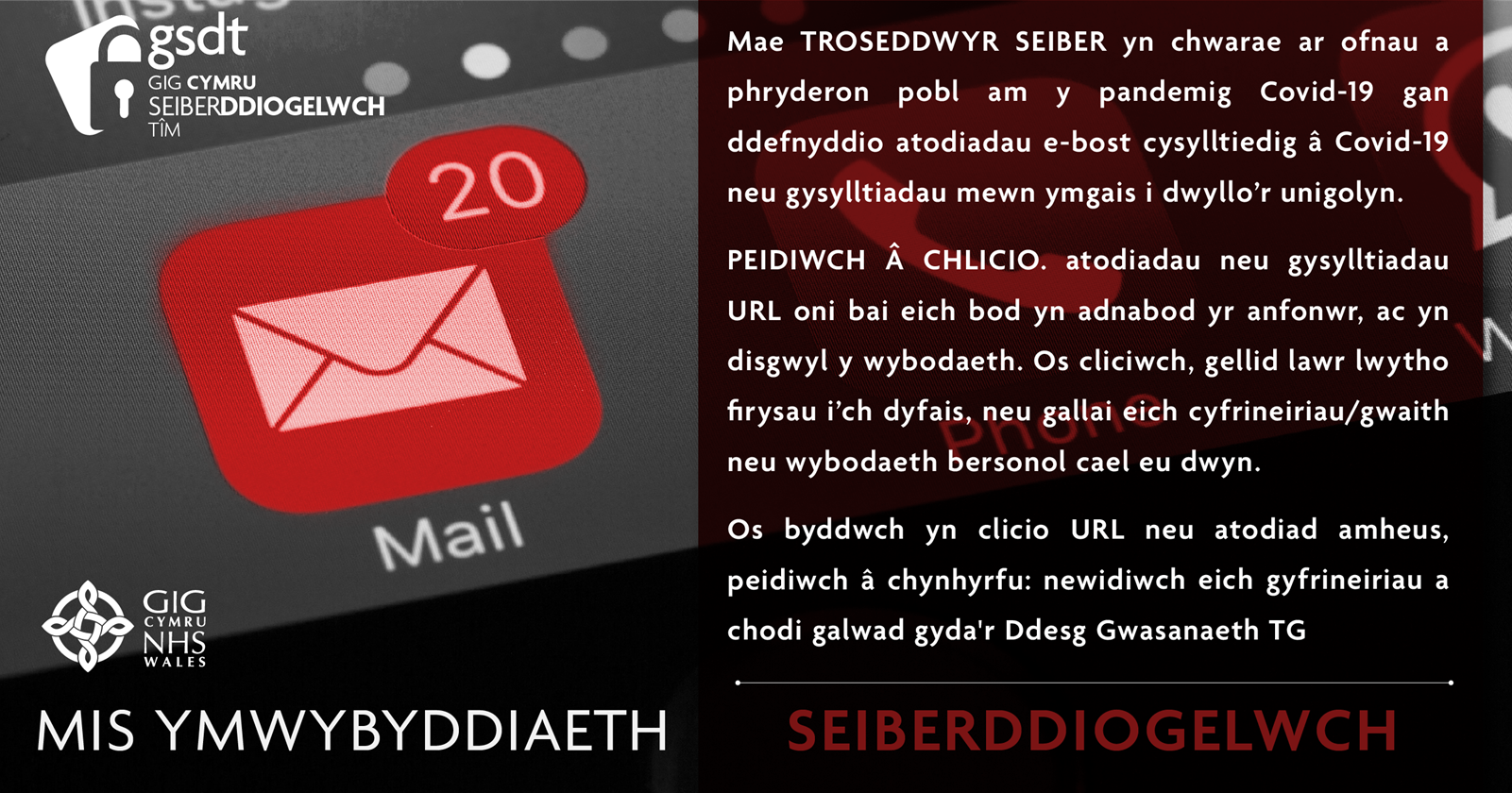 Welsh Cyber Security Message